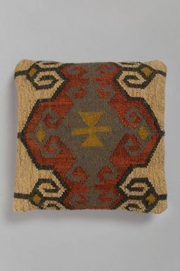 "Nahua Jute Cushion with filler (20''x20"")"