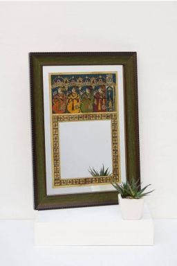 Zian Mirror Painting ( 14in x 10in )