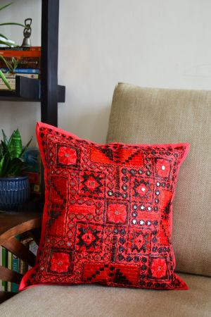 """Rameses Embroidered Cushion Cover ( 16"""" x 16"""")"""